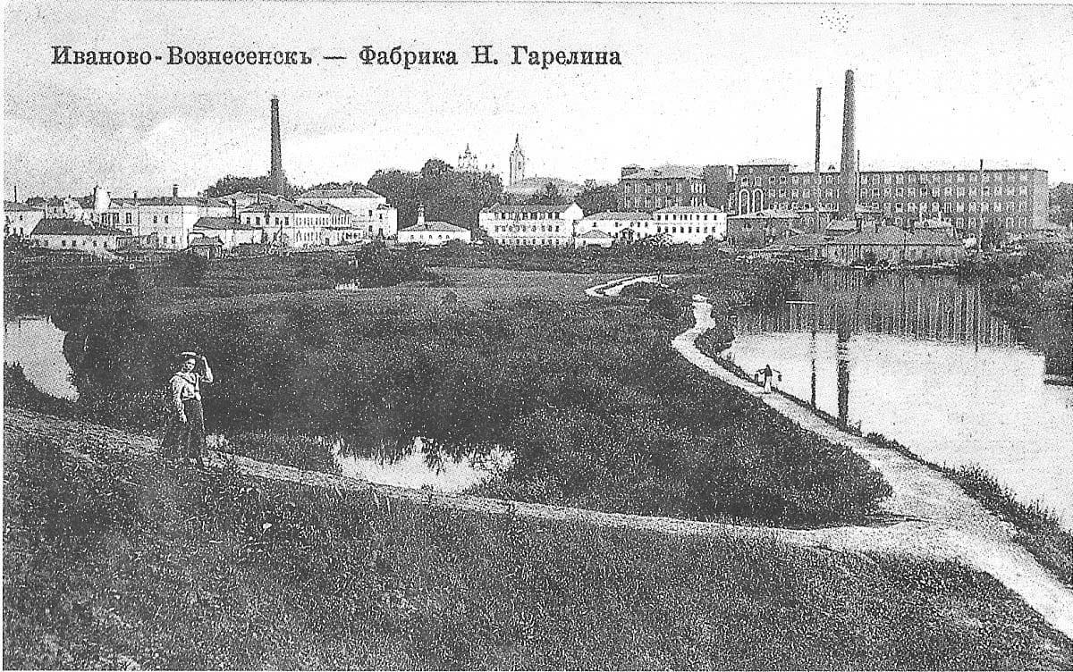 Постельное белье из Иваново. От истоков до текстильной столицы.