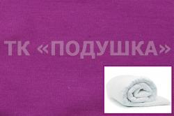 Купить фиолетовый трикотажный пододеяльник в Вологде